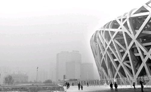 是霧還是霾?