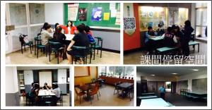 校園空間活化三:課間停留空間 (作者:黃德生 老師/逢甲大學建築系)