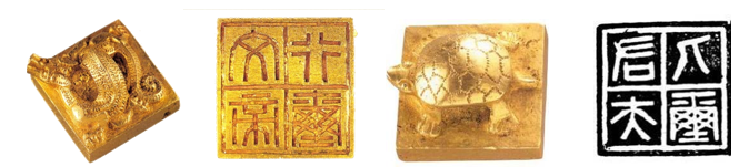 中國金銀器功能的轉化:從裝飾性到宗教化(2)